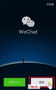 weixin006_1-400x636