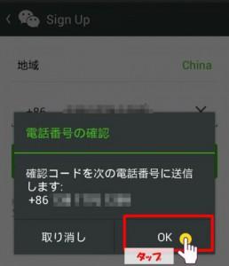 weixin008_1-400x465