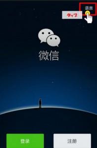 weixin004_1-400x613