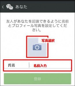 weixin010_1-400x461
