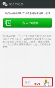 weixin013_1-400x634